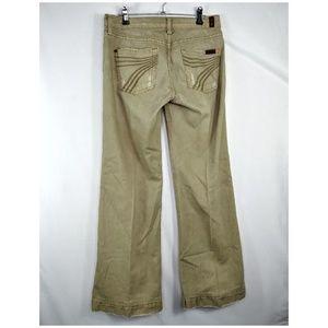 7 For All Mankind DOJO Biege Flare Jeans Sz 26x30